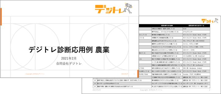 画像に alt 属性が指定されていません。ファイル名: image-7.png